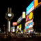 Sapporo - Susukino